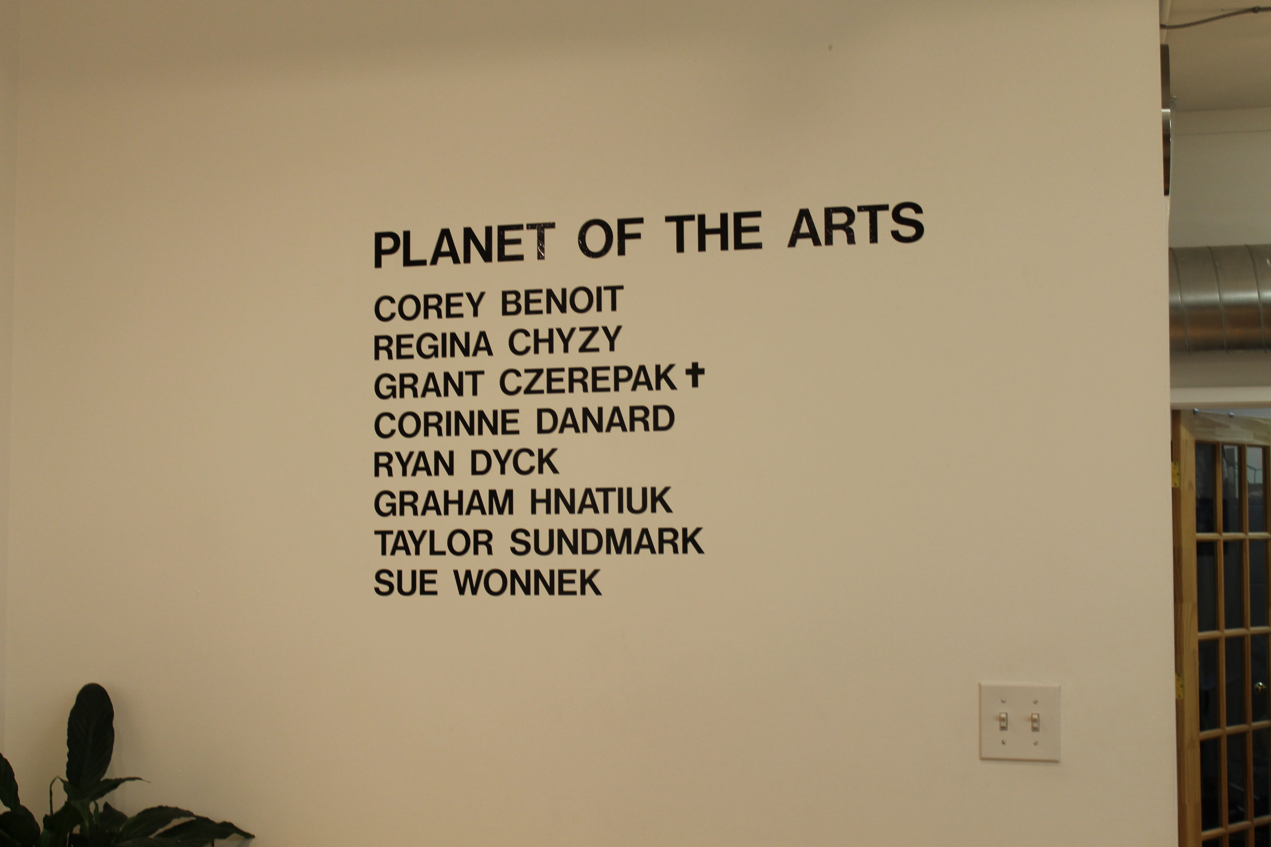 Planet of the Arts reception 008