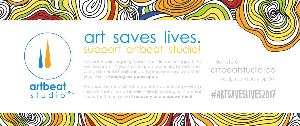 Art Saves Lives - footer