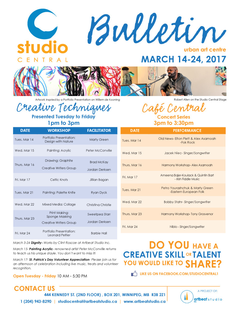 Studio Central- Mar 14-24, 2017 small
